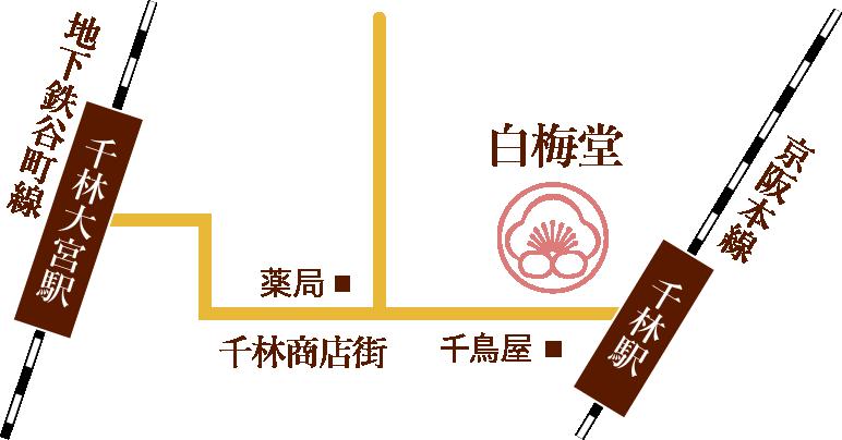 白梅堂 地図